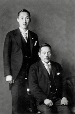 Jōsei Toda Josei Toda Soka Gakkai International SGI