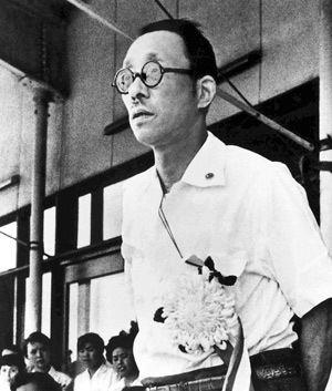 Jōsei Toda Toda Institute gt About Us gt Josei Toda