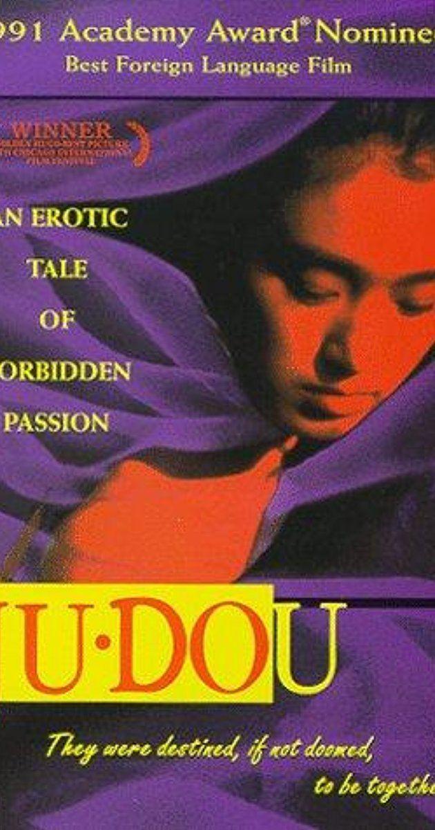 Ju Dou Ju Dou 1990 IMDb
