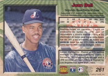 Juan Bell R I P Juan Bell younger brother of George Bell Canadian