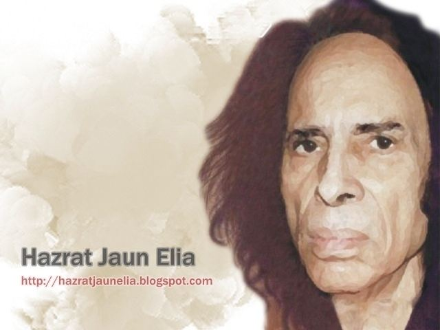 Juan Elia abcjpg