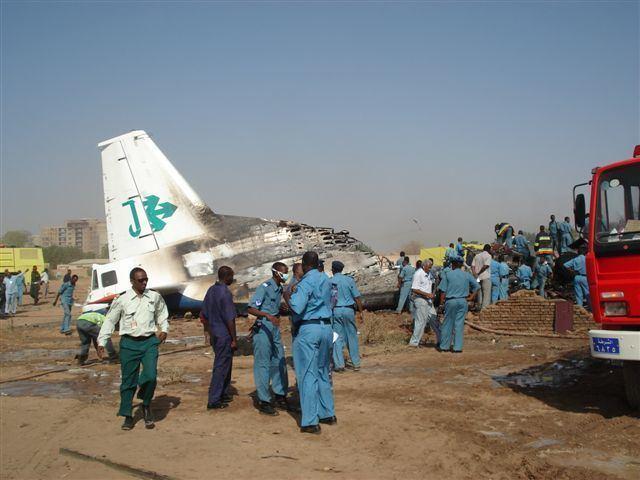 Juba Air Cargo