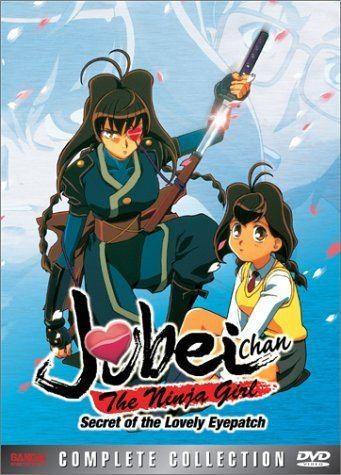 Jubei Chan the Ninja Girl 2 The Counter Attack of Siberia Yagyu official book