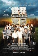 Judgement Day (2013 film) movie poster