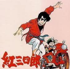 Judo Boy httpsuploadwikimediaorgwikipediaen44bJud