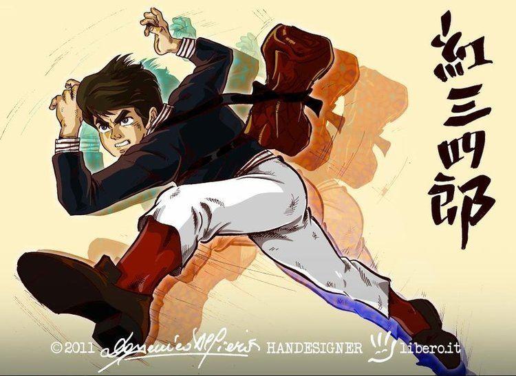 Judo Boy 1969 Kurenai Sanshiro Judo Boy on TatsunokoProduction DeviantArt