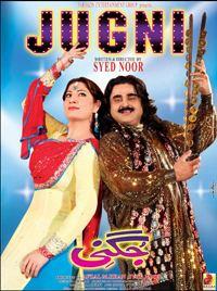 Jugni (film) movie poster