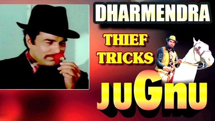 Dharmendra Thief Tricks Jugnu Hindi Movie Jukebox YouTube