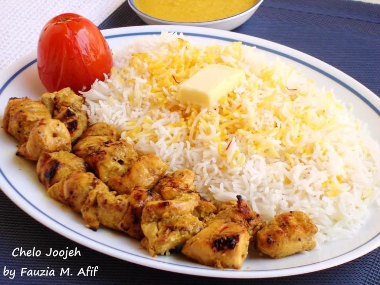 Jujeh kabab Joojeh Kabab Persian Grilled Saffron Chicken Fauzia39s Kitchen Fun