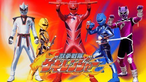 Juken Sentai Gekiranger Juken Sentai Gekiranger vostfr AnimeUltime
