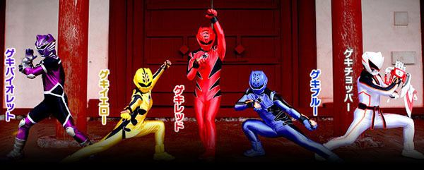 Juken Sentai Gekiranger Juken Sentai Gekiranger Super Sentai Central