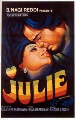 Julie 1975 film Wikipedia