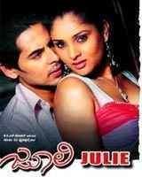 Julie (2006 film) movie poster