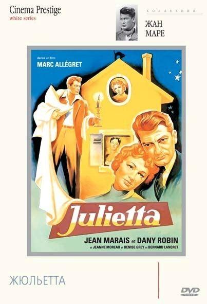 Julietta (1953 film) httpswwwkinopoiskruimagesfilmbig56813jpg