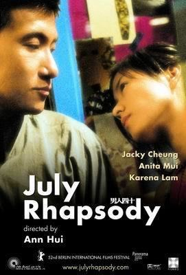 July Rhapsody jr00jpg