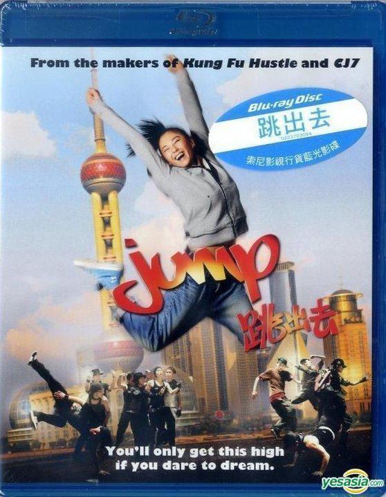 Jump (2009 film) YESASIA Jump 2009 Bluray Hong Kong Version Bluray Stephen
