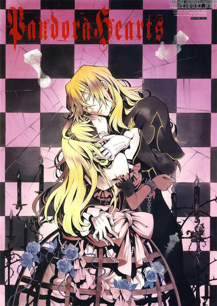 Jun Mochizuki Artbooks Jun Mochizuki Art Works Pandora Hearts Odds And Ends