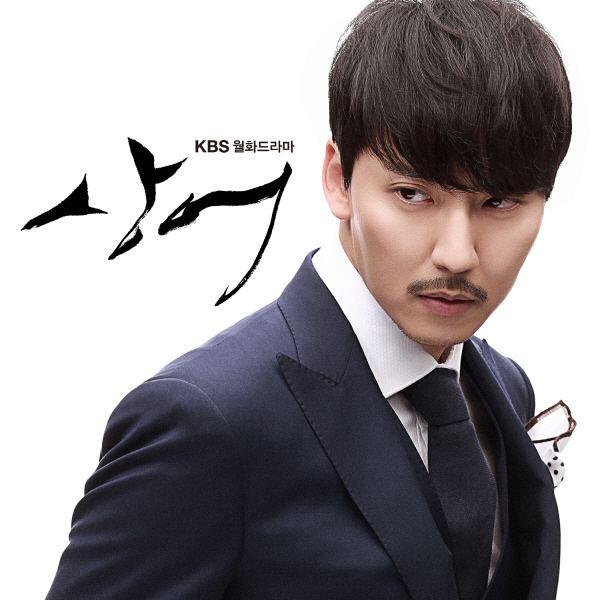 Jung Dong-ha 3bpblogspotcomIxHgeVmsdO8Udw2UMWz0nIAAAAAAA