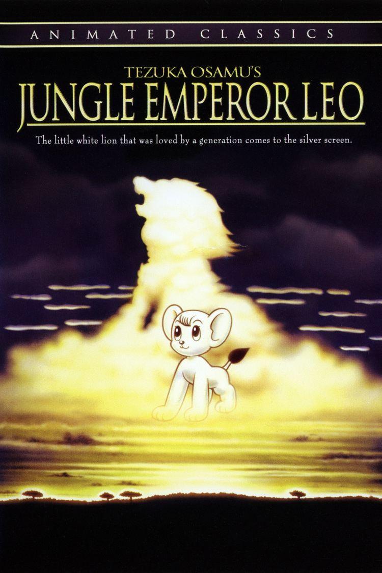 Jungle Emperor Leo wwwgstaticcomtvthumbdvdboxart86845p86845d