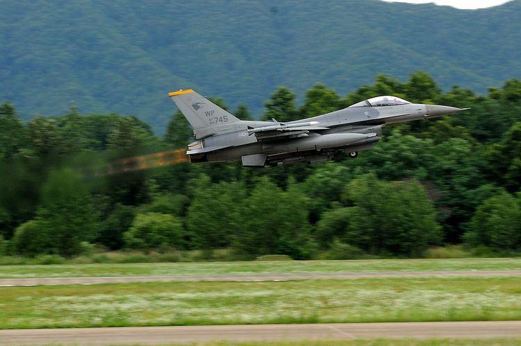 Jungwon Air Base