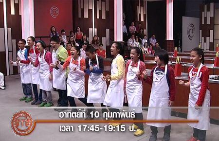 Junior MasterChef Thailand Junior Master Chef Thailand 10 2556 Junior