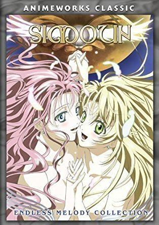 Junji Nishimura Simoun Endless Melody Collection by Anime Works by Junji Nishimura