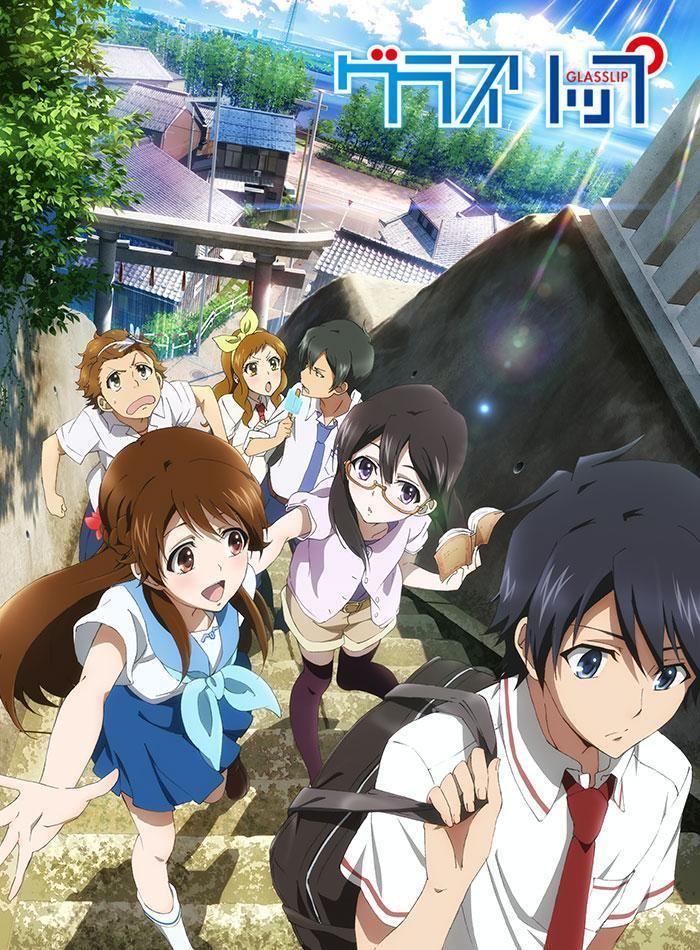 Junji Nishimura Glasslip directed by Junji Nishimura anime Animes I Have Watched