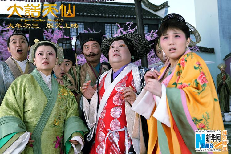 Just Another Margin Super funny look of Guo Degang in movie Just Another Margin7