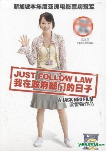 Just Follow Law YESASIA Just Follow Law DVD Malaysia Version DVD Fann Wong