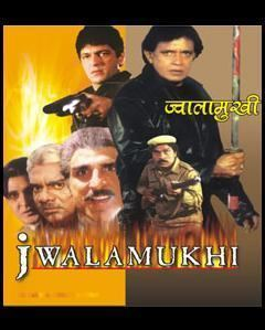 Jwalamukhi (2000 film) movie poster