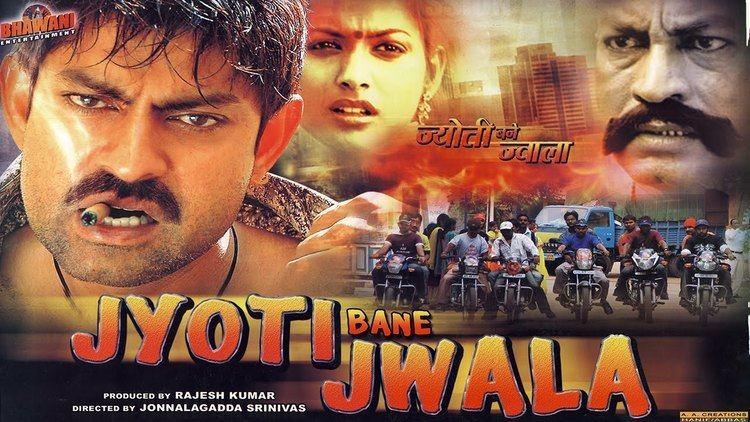 Jyoti Bane Jwala Full Length Action Hindi Movie YouTube