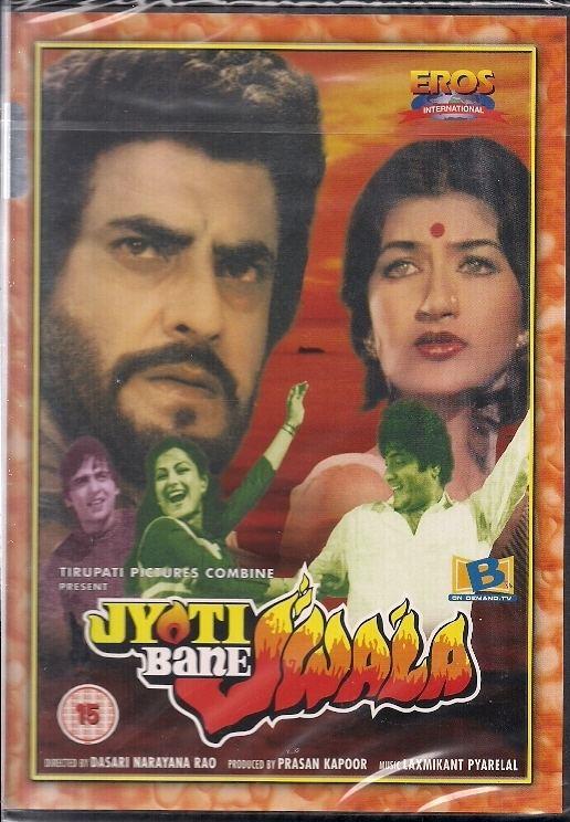 JYOTI BANE JWALA 1980 EROS DVD