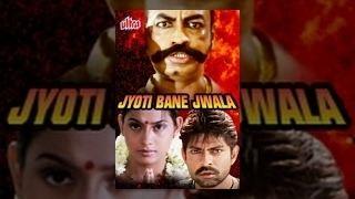 Jyoti Bane Jwala Full Movie Jagapathi Rakshita Hindi Dubbed Movie