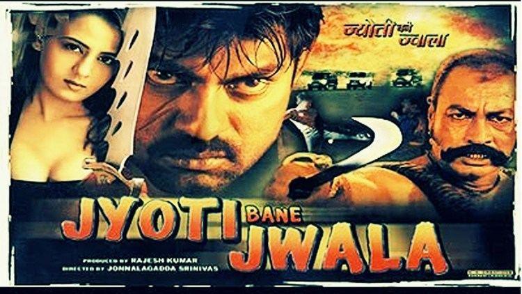 Jyoti Bane Jwala Full Length Action Hindi Movie Part 0 YouTube