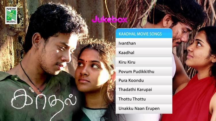 Kaadhal kaadhal Tamil Movie Audio Jukebox Bharath Sandhya YouTube