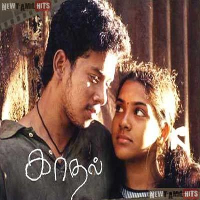 Kaadhal Kaadhal 2004 Tamil Movie High Quality mp3 Songs Listen and