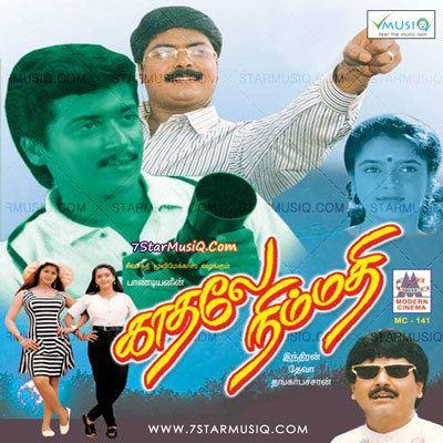 Kaadhale Nimmadhi Kadhale Nimmadhi 1998 Tamil Movie High Quality mp3 Songs Listen