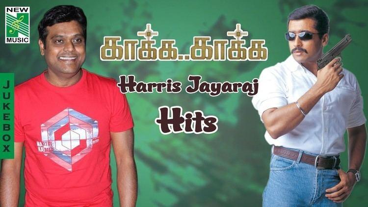 Kaakha Kaakha Kaakha Kaakha Tamil Movie Audio Jukebox Harris Jayaraj Hits