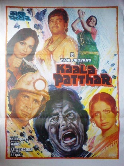 Kaala Patthar Cinema Chaat
