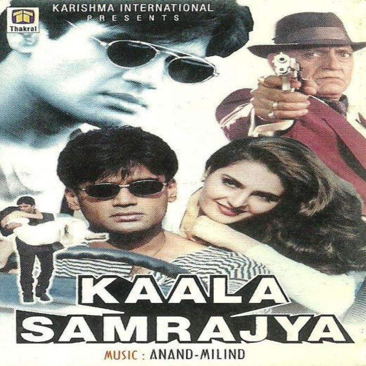 kala samrajya sunil shetty full movie