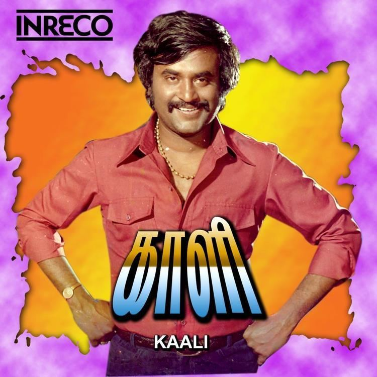 kaali 1980 tamil movie mp3 songs free download