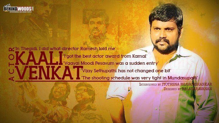 Kaali Venkat Vijay Sethupathi has not changed one bitquot Kaali Venkat
