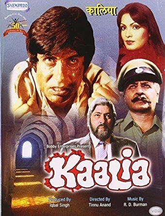 Amazonin Buy Kaalia DVD Bluray Online at Best Prices in India