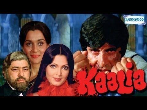 Kaalia 1981 Hindi Full Movie in 15 mins Amitabh Bachchan Asha