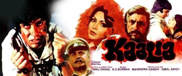 Kaalia Kaalia Movie Cast Crew