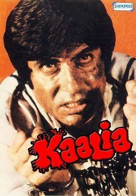 Kaalia HD Amitabh Bachchan Parveen Babi Pran Superhit