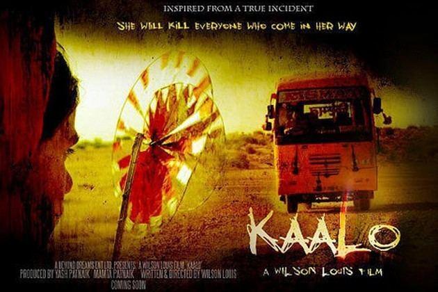 Kaalos ghost character kept hidden News18