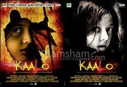 Kaalo Desert Witch movie review glamshamcom
