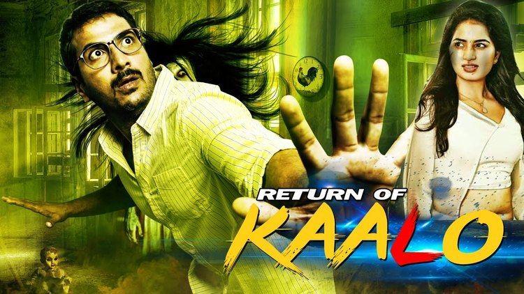 Kaalo 2 2016 Horror Hindi Movie Full Hindi Dubbed Movie New