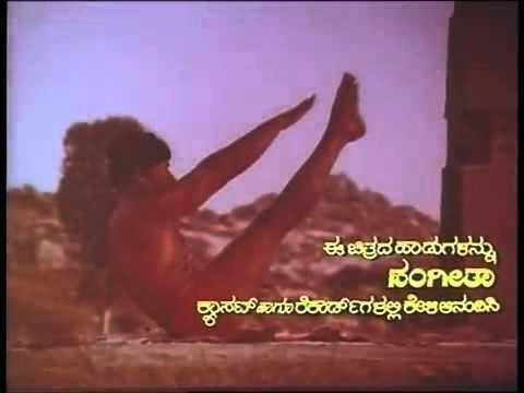 Kaamana Billu DRRAJKUMAR YOGA AT AGE OF 54 KAAMANA BILLU MOVIE YouTube